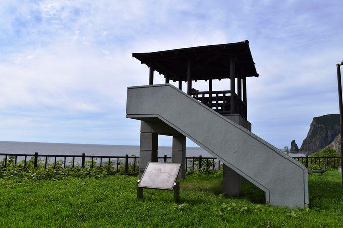 海を見下ろせる休憩スポット「あんない展望公園」
