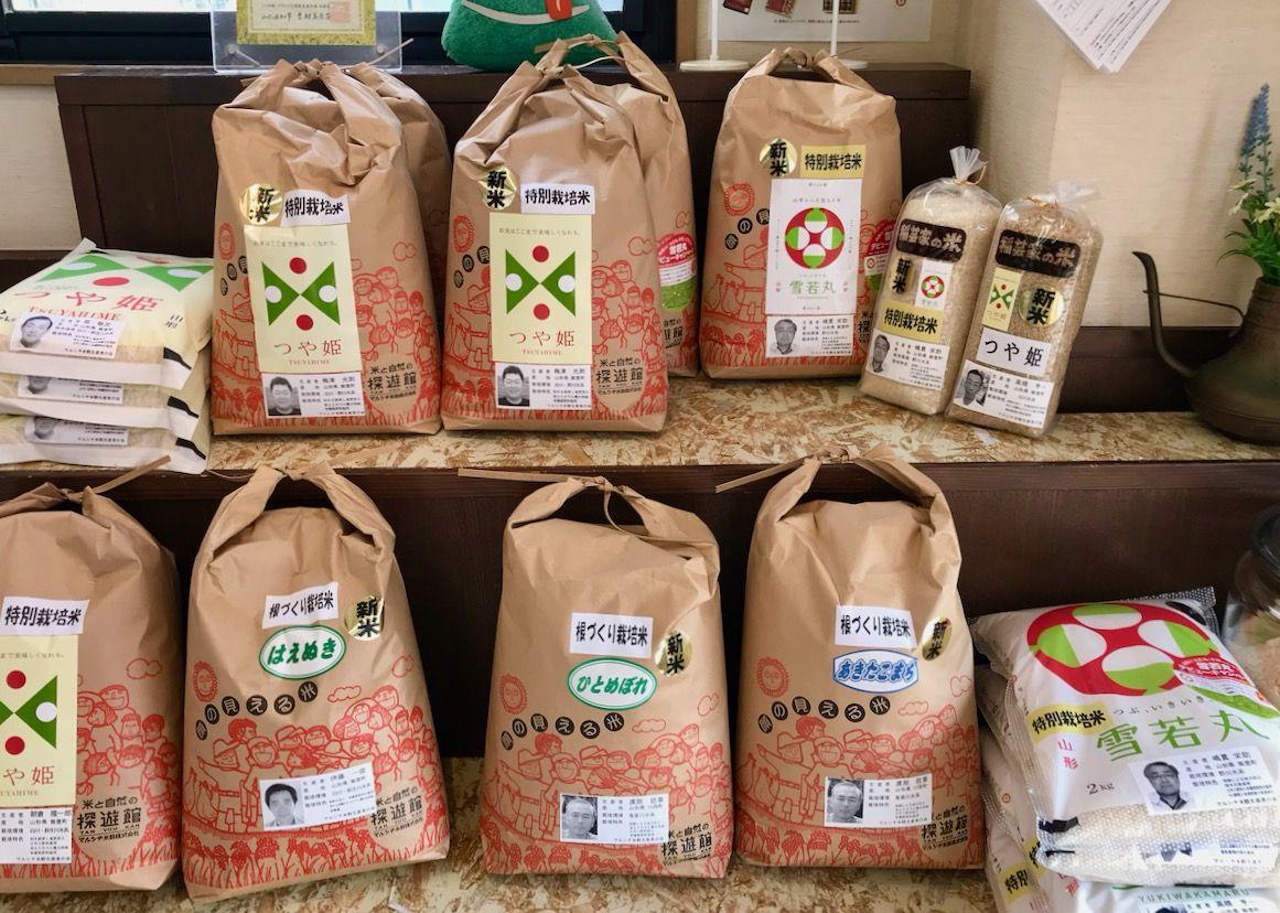 1キログラムから購入できる山形のお米をお土産に