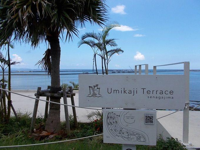 1日目ランチ:海が見えるおしゃれスポット「瀬長島ウミカジテラス」で沖縄グルメ
