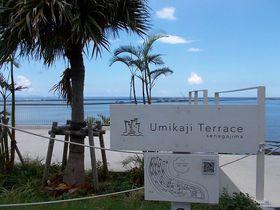 沖縄南部の女子旅1泊2日モデルコース ドライブを満喫しよう!