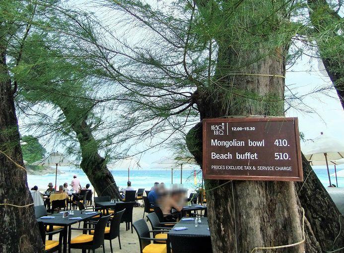 オンザビーチでハッピーランチ