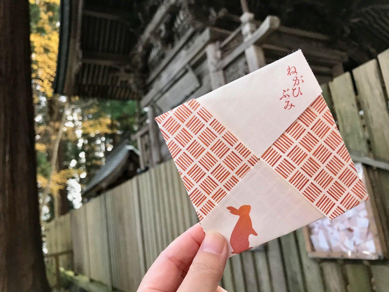 女子旅必見のパワースポット!山形「熊野大社」うさぎに願いを託して