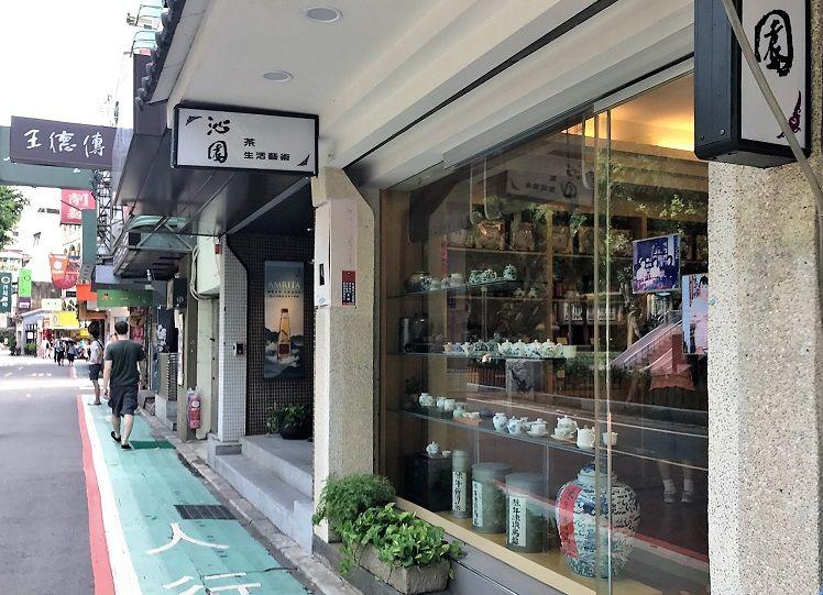 台北で人気の観光スポット永康街にあります