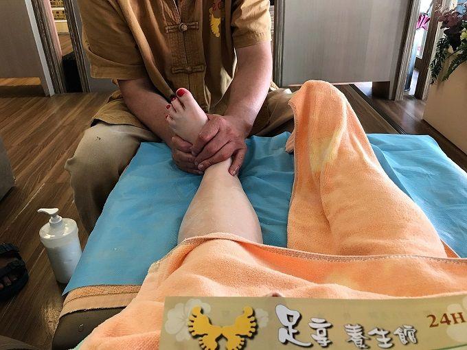 イタ気持ちイイ!台北「足享養生館」極楽足つぼマッサージ