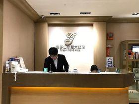 日本語で安心!台北「洛碁山水閣大飯店」でお気楽台湾ステイ