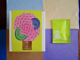 台北「廣方圓」美味しくて華やかな台湾のお土産ならココ!