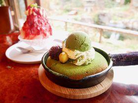 山形蔵王の和カフェ「庭園喫茶 錦」優雅にかき氷とパンケーキを頂く