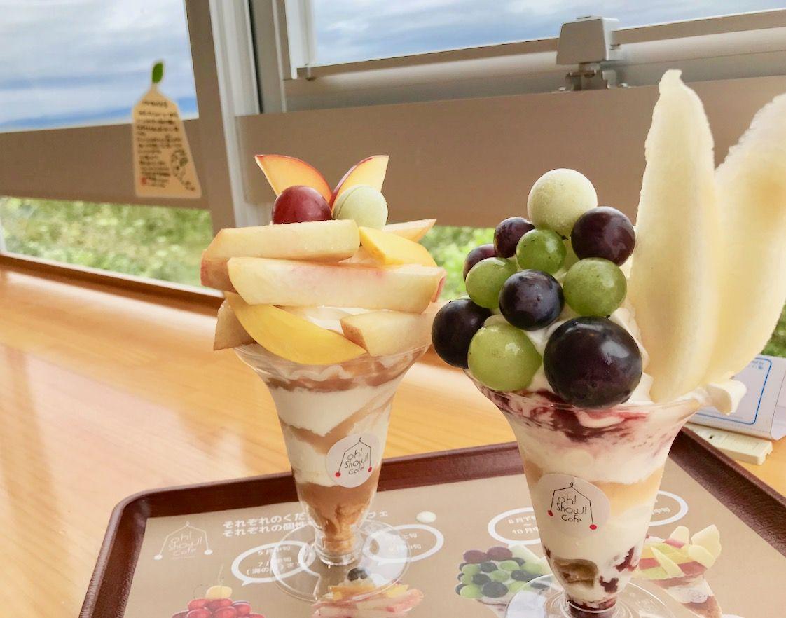 旬の果物を楽しむ季節のフルーツパフェ