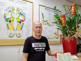 台北で観光の合間にマッサージ!雙連駅近く「勝安堂養身館」