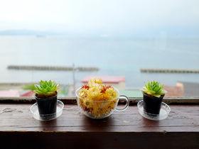 函館湾の美景を楽しむ「カフェテリア モーリエ」