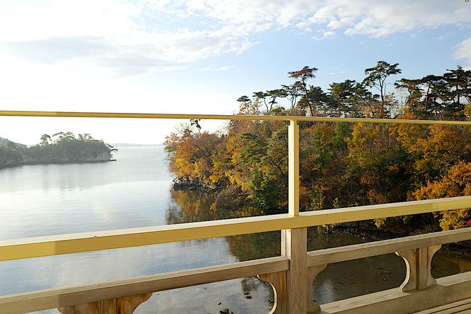 日本三景松島の自然美をお部屋から独り占め