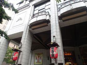 九州でお芝居ば観るけん!「博多座」で舞台芸術と博多の魅力を堪能