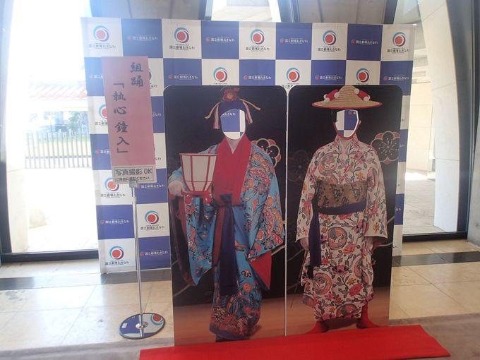 沖縄の「美」と「粋」、組踊に出逢える場