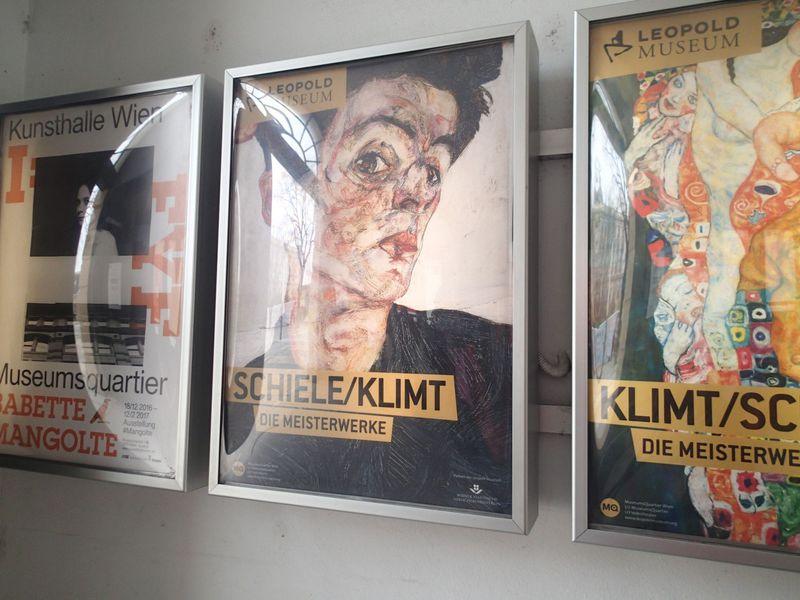 クリムト、シーレ、ワーグナー、モーザー…ウィーンで出逢う4人の巨匠