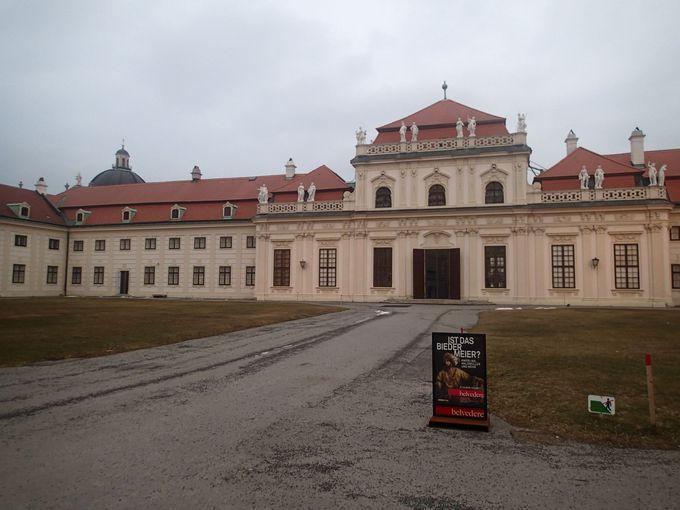 中世美術と光を散りばめたオイゲン公の居住空間、下宮