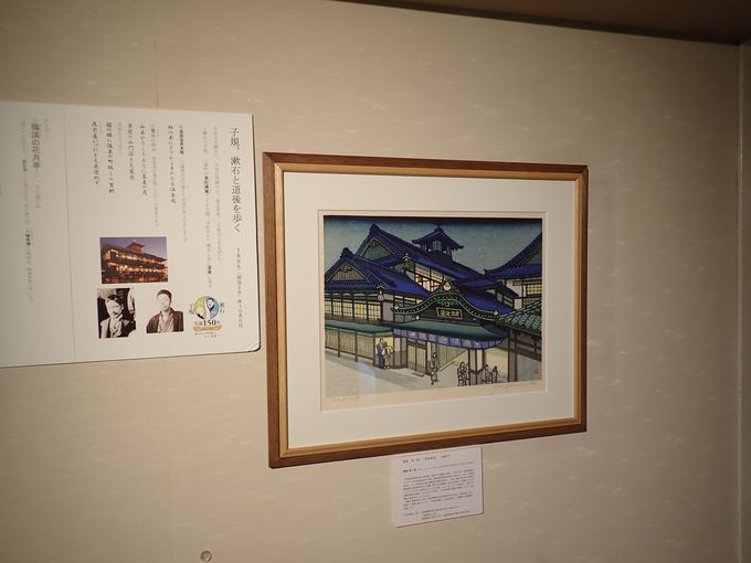 必見!文人の足跡を遺す美しい日本庭園「詠風庭」