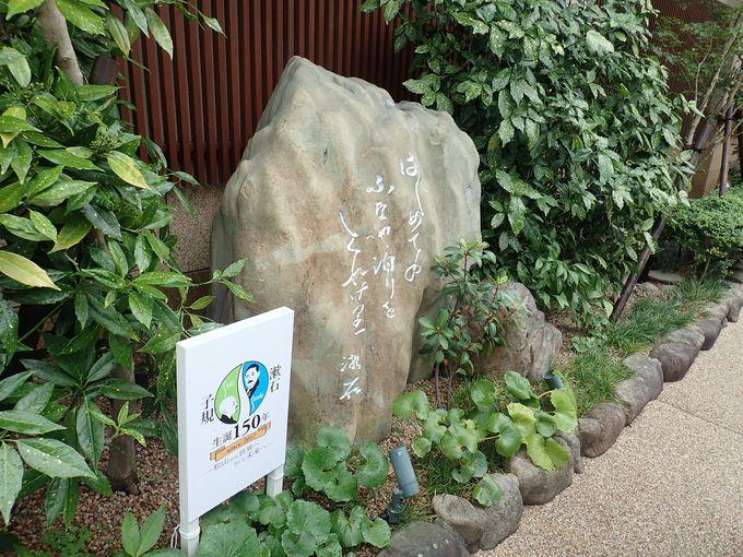 文豪・夏目漱石が愛用した「坊ちゃん」の舞台の老舗宿