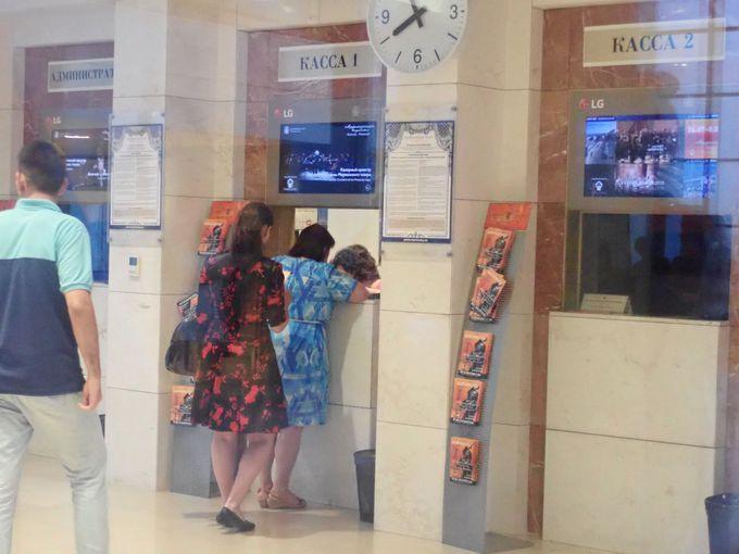 自宅でチケットが取れる「世界三大バレエ」