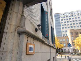 横浜・画廊「ギャルリー・パリ」百年前のビルでアートと出会う