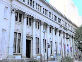 横浜「日本郵船歴史博物館」壮麗な建物は海と船の歴史の宝箱