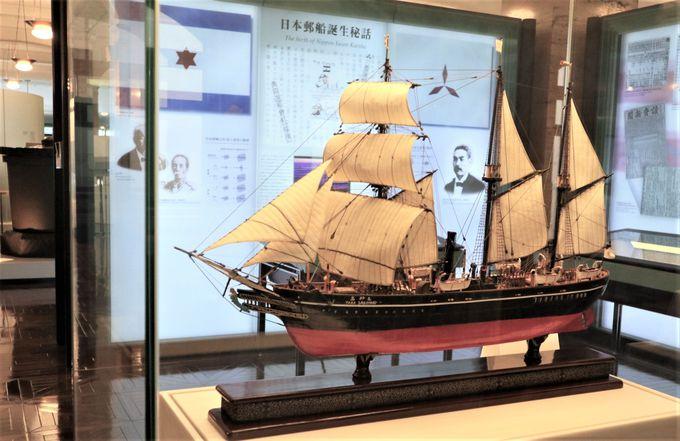 近代日本の海運と豪華客船