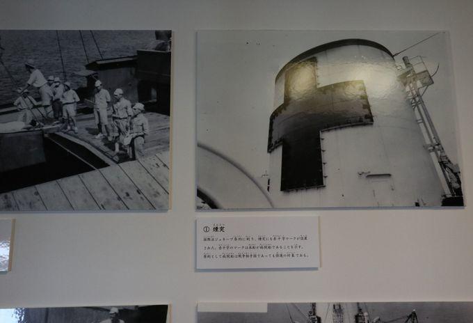 歴史を語る展示物