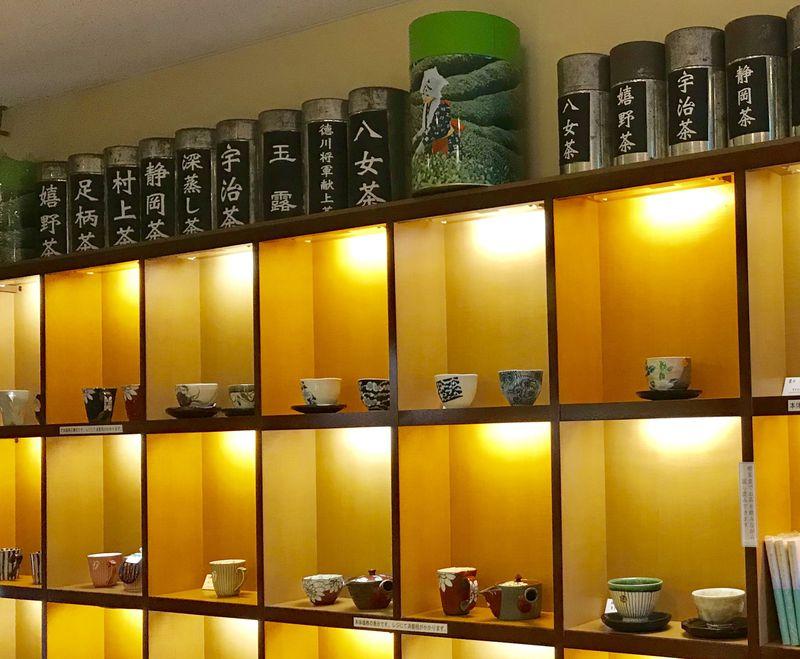横須賀の日本茶専門店「茶井」で一服の茶を五感で味わう