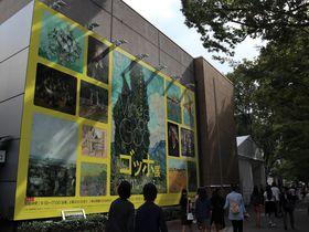画業10年をたどる「ゴッホ展」東京・上野の森美術館