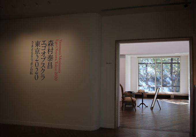 瀟洒な邸宅で美術を見る