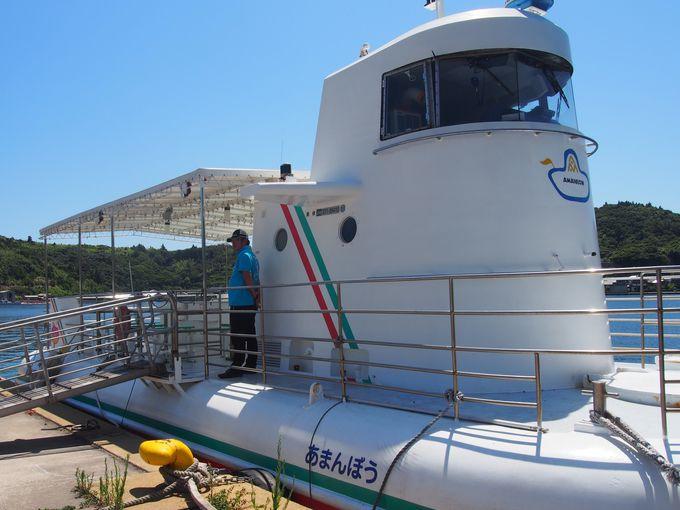 海中展望船「あまんぼう」