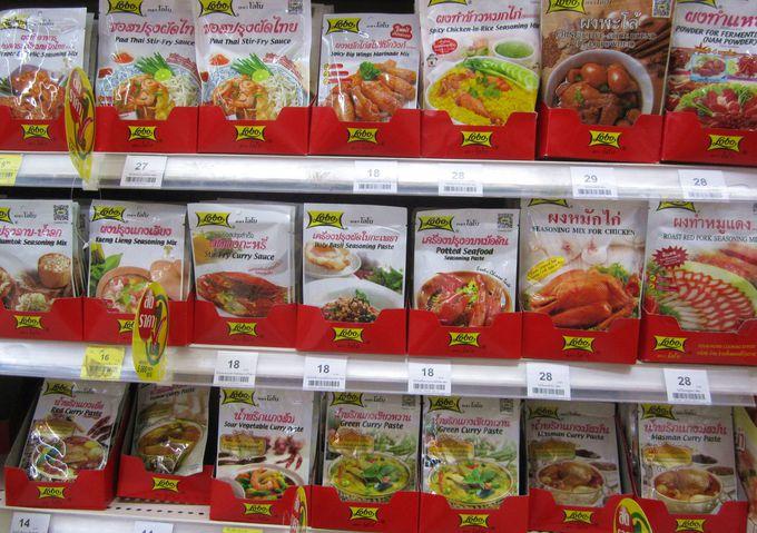 タイの味を家庭でも!バリエーション豊富なペースト