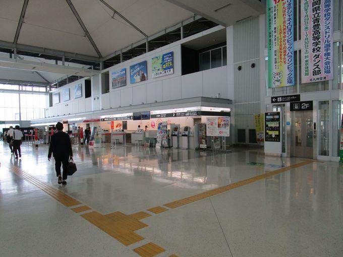 北九州空港まで車で約15分、海の中の空港道路で快適