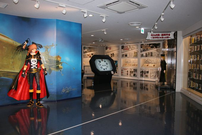 「JR九州ホテル小倉」を拠点として北九州市周辺の観光が可能