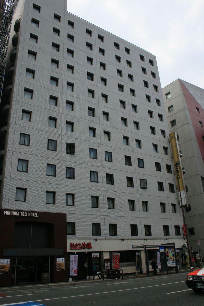 2013年のリニューアルで魅力が大幅アップした「福岡東映ホテル」