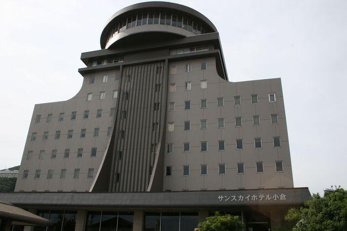 6.サンスカイホテル小倉
