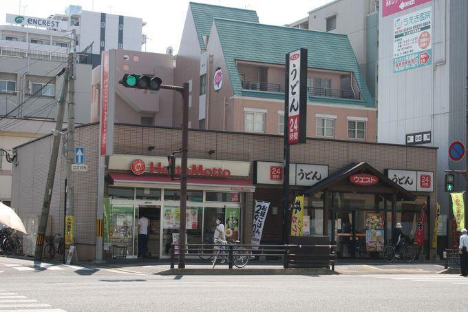 商店や飲食店が建ち並ぶ周辺は買い物や食事に便利な環境