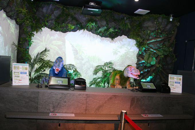 シンボルの恐竜ロボットが出迎えるフロント
