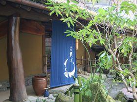 極上の大人の隠れ家!大分県天ケ瀬温泉「山荘天水」