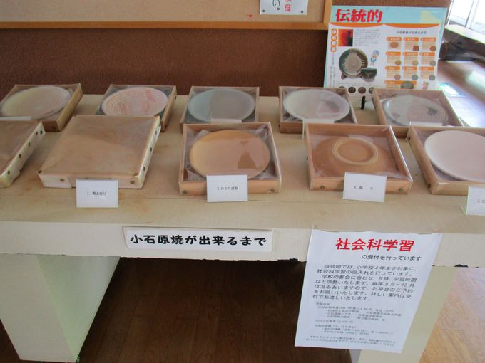 ロクロを使った手びねりや絵付けができる「陶芸体験」