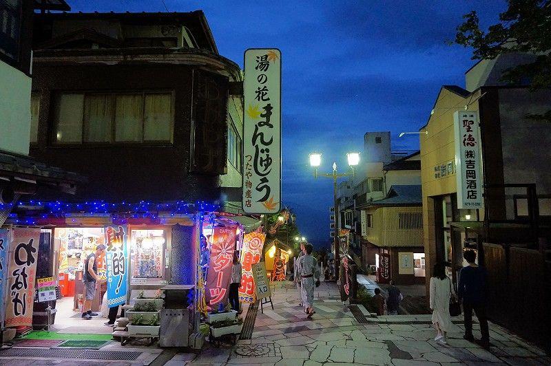 """伊香保の石段は""""これぞ日本の温泉街!""""昭和レトロの街並みをそぞろ歩きで堪能しよう"""