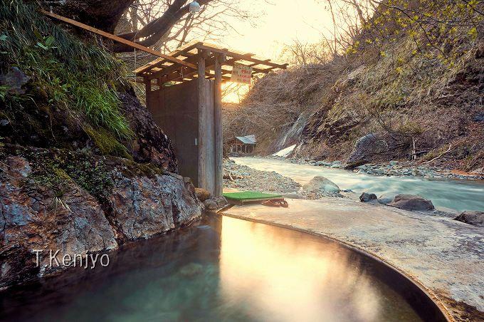 2.夏油温泉