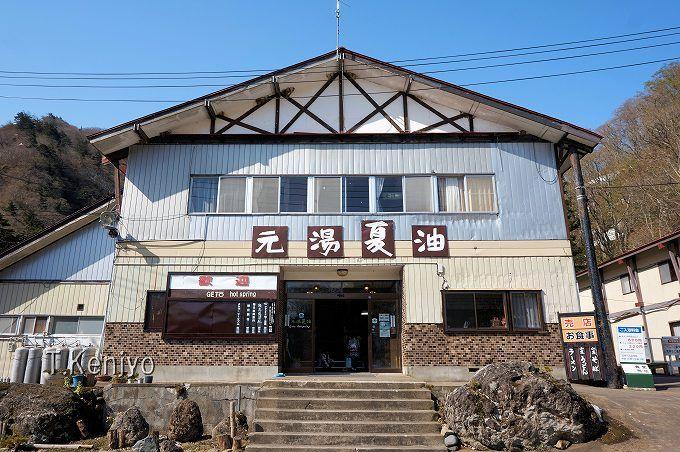 「元湯夏油」は半年営業の秘湯。旅館部と自炊部に分かれ、幅広い層に人気