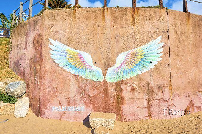 「天使の羽」はどこにあるの?