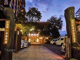 Go To トラベルで伊香保温泉へ!おすすめホテル・旅館10選