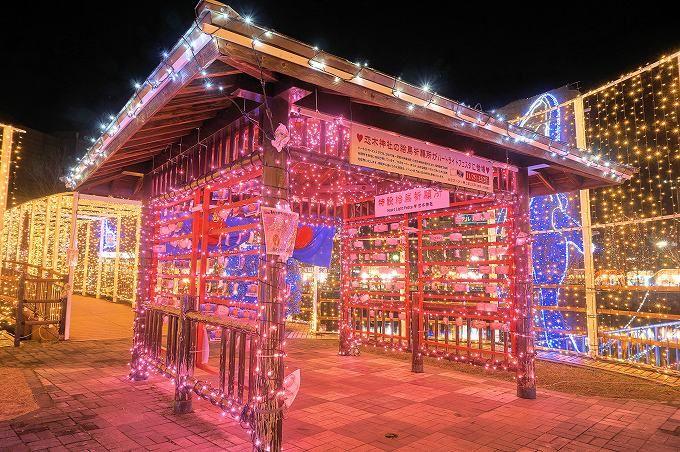 イルミ期間中は「恋木神社」の絵馬祈願所が設置!