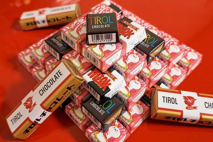 「チロルチョコ アウトレット」は通常の半額程度で購入できる