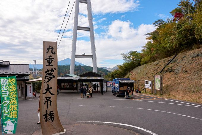 """「九重""""夢""""大吊橋」渋滞回避の方法は?"""