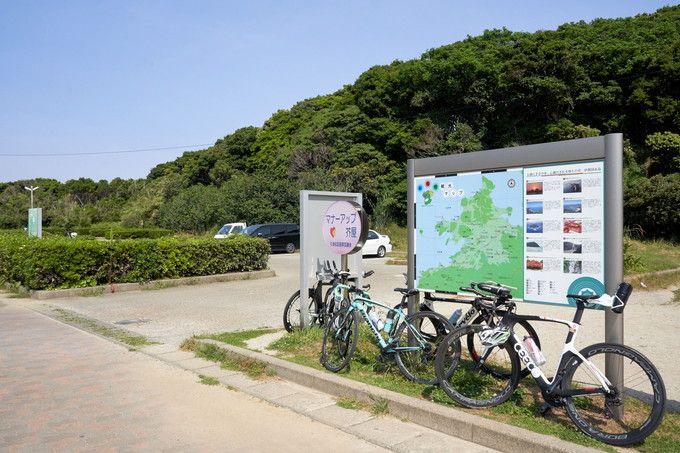「糸島のトトロの森」へのアクセスは?