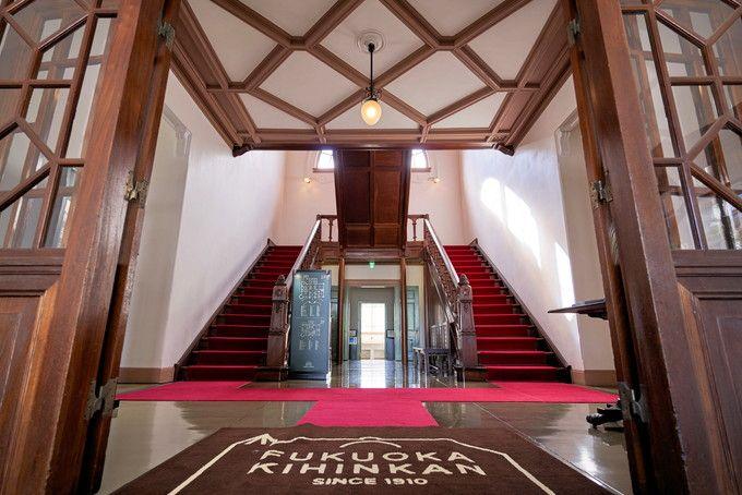 「旧福岡県公会堂貴賓館」博多の都心でエレガントな時を満喫