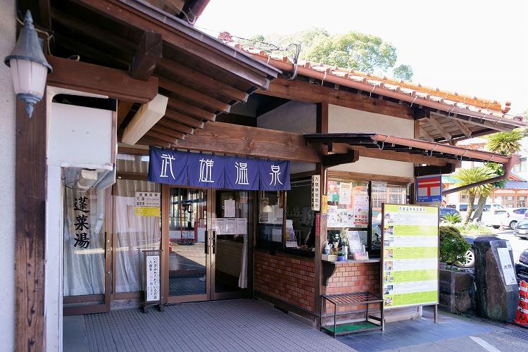 武雄温泉の大衆浴場は、どんな感じ?